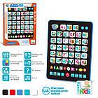 Интерактивный развивающий планшет на украинском языке Limo Toy SK 0019 Синий, фото 2