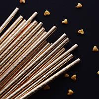 Трубочки бумажные (золото), 25 шт.