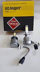 Светодиодные LED лампы H7 STINGER LED/9-36v36w/3200Lm/5500K C9 Автомобильные лампы автолампы для автомобилей