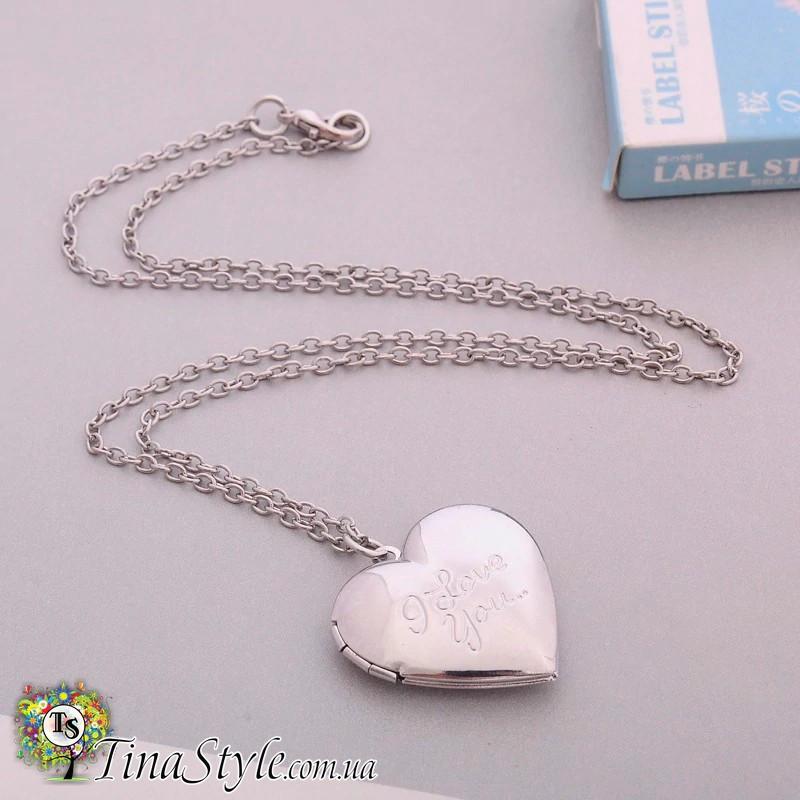 Подвеска кулон медальон сердце LOVE стерлинговое серебро 925 цепочка для влюбленных тиффани tiffany