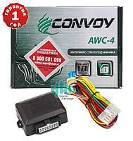 Доводчик стекол Convoy AWC-4 (4 стекла) интерфейс стеклоподъемника