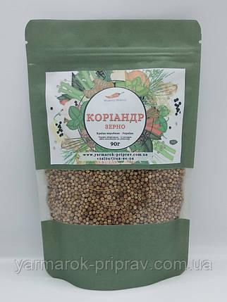Кориандр зерно, 90г, фото 2