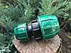 Муфта перехідна 50-25 мм Poelsan