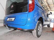 Фаркоп Fiat Doblo 2009- (Фіат Добло), фото 2