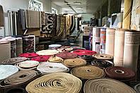 😍🔥😍Оновлений асортимент килимів та килимових доріжок😍🔥😍
