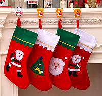 Носок для подарков сапог новогодний 33х25 см Разные расцветки