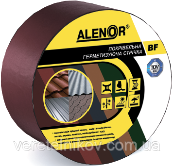 100 мм. ALENOR® BF лента герметизирующая 3 м.