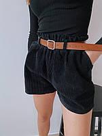 Женские стильные вельветовые шорты с поясом