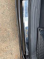 Audi Q7 2005-2015 гг. Накладки на дверные пороги (4 шт, Carmos), фото 1