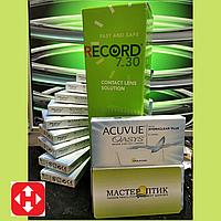 Набір лінзи Acuvue Oasys (6 шт) та розчин Record 7.30 (355 мл)