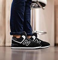 New Balance 574 мужская обувь на зиму. Замшевые зимние кроссовки утепленные мехом Нью Баланс 574 мужские.