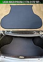 ЕВА коврик в багажник на Lada (Ваз) Priora 2170-2172 '07-. Ковер багажника EVA ВАЗ Лада Приора 2171