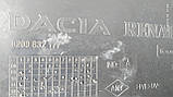 Бампер задний Рено (Дача)  Логан МСВ от 2009 Под покраску новый, фото 6