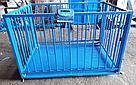 Весы для взвешивания животных VTP-G-1520 (2000 кг, 1500х2000 мм) с клеткой 1200 мм, фото 3