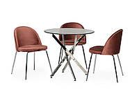 Круглый стеклянный обеденный стол на стильных хромированных ножках