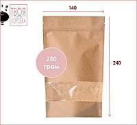 Пакет дой пак крафт с прозрачным окном 140х240, бумажный дой-пак с зип замком застежкой для чая кофе (25шт/уп)