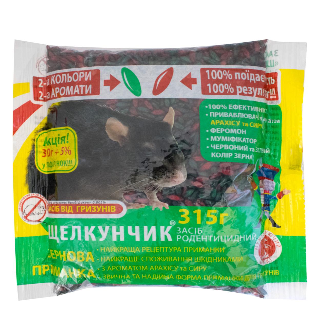 Зерно от крыс и мышей Щелкунчик микс 315 г