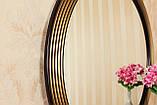 Зеркало в круглой раме черное с золотом /Диаметр 550мм/ /Круглое зеркало в ванную/ Код MD 1.1/1, фото 3