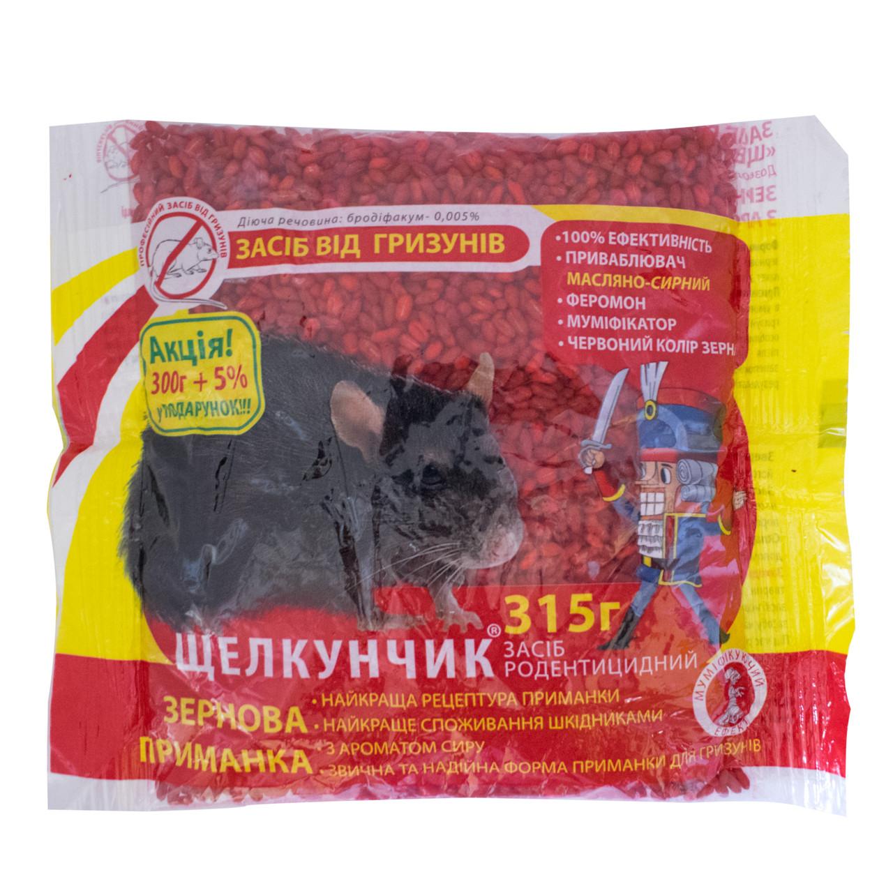 Зерно от крыс и мышей Щелкунчик с сырным привлекателем 315 г