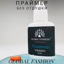 Праймер для ресниц Global Fashion без отдушки 15ml