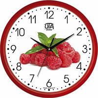 Настенные Часы Сlassic Малина