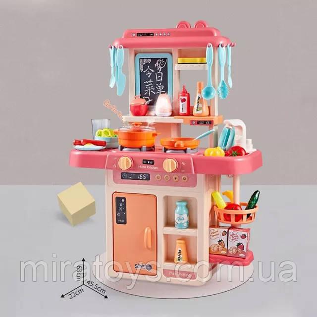 Детская игровая кухня 889-168 с водой и паром, 42 предмета, высота 63 см