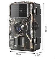 Фотоловушка DL-100 с экраном и ночным видением IP66 12mp
