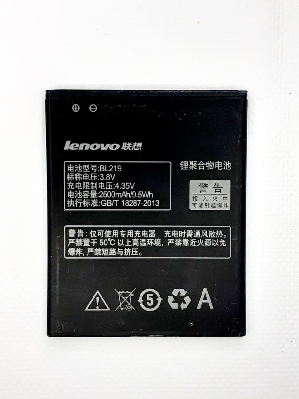 Аккумулятор Lenovo BL219 для A805e, A850+, A880, A889, A916, S856 оригинал б.у.