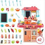 Детская игровая кухня 889-168 с водой и паром, 42 предмета, высота 63 см, фото 7
