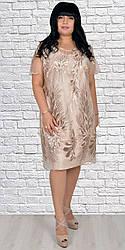Женское праздничное платье  , ткань верх - шелк костюмка,гипюр , размеры 54,56,58,60  (1823) беж,сукня