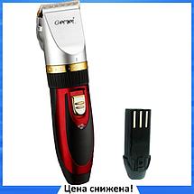 Машинка для стрижки Gemei GM-6001 - Бездротова акумуляторна машинка, тример, бритва, фото 2