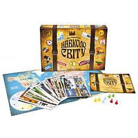 [1202_UA] Гра дитяча настільна «Навколо світу»