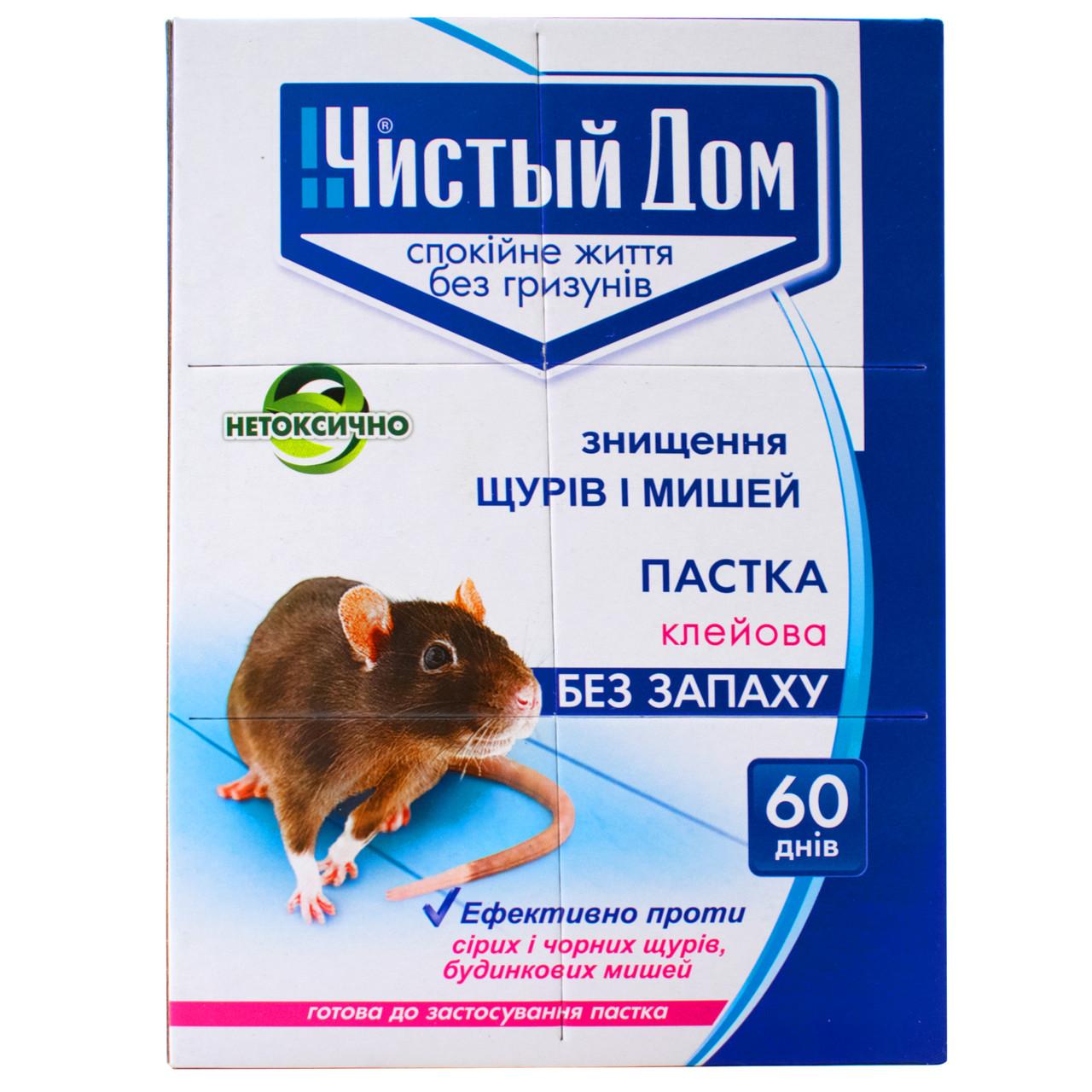 Клеевая ловушка-книжка для крыс и мышей Чистый дом 170x120 мм