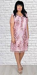 Женское праздничное платье  , ткань верх - шелк костюмка,гипюр , размеры 54,56,58,60  (1823) розовое,сукня