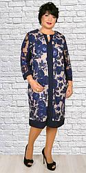 Женское праздничное платье , ткань креп дайвинг,гипюр , размеры 56,58,60,62  (1879) синее,сукня