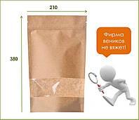 Пакет дой пак крафт с прозрачным окном 210х380, бумажный дой-пак с зип замком застежкой для чая кофе (25шт/уп)