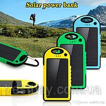 Портативное зарядное Power Bank Solar 50000 mAh на солнечной батареи | PowerBank LED, фото 2