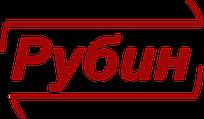 Фирма «Рубин Лтд», г. Змиев, (Готвальд)