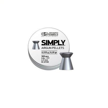 Пули пневм JSB Diabolo Simply, 4,5 мм ,0.535 гр, 500 шт/уп, фото 2