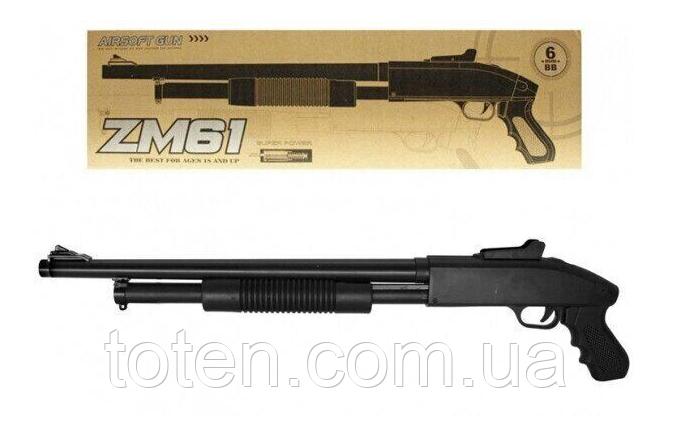 Десткий автомат CYMA  ZM 61 Винчестер металл, помповое ружьё на пульках