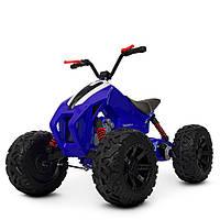 Детский квадроцикл Bambi с двумя моторами,1аккум12V10AH, EVA, кожа, до 25 кг,СКОРОСТЬкм/ч3,8км/ч  СИНИЙ