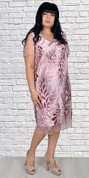 Жіноче святкове плаття , тканина верх - шовк костюмка,гіпюр , розміри 54,56,58,60 (1823) рожеве,сукня