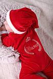 Нарядный новогодний именной человечек для новорожденных, фото 6