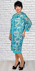 Жіноче святкове плаття , тканина креп дайвінг,гіпюр , розміри 56,58,60,62 (1879) бірюзове,сукня