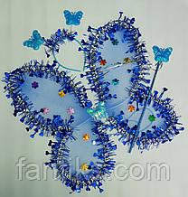 Карнавальный набор ( 3 предмета) для девочки - Новогодняя бабочка