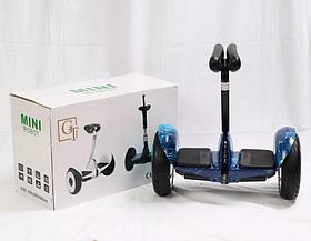 MiniRobot 10.5 inch 36V Синий космос