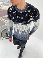 Мужской свитер с оленями сине-белый