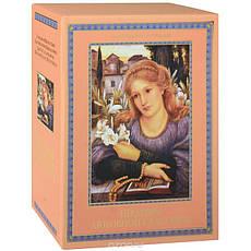 Шедевры любовной класски  3 тома, фото 3