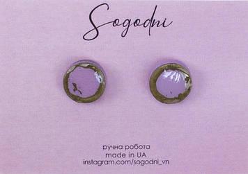"""Сережки цвяшки """"Sogodni"""" Gold XS"""