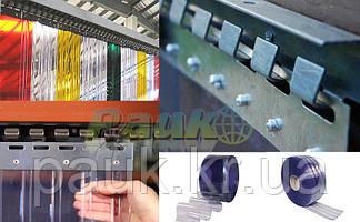 Теплоизолирующие ПВХ-завесы для помещения или автомобиля